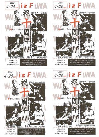 Wawawawa